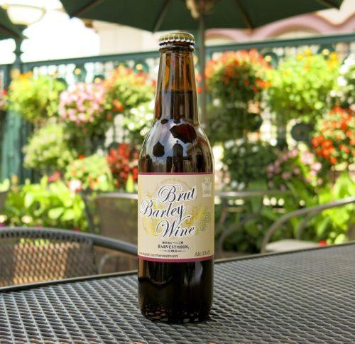 イクスピアリ20周年記念 舞浜地ビール「Brut Barley Wine」発売