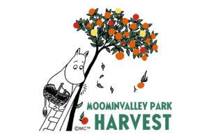 バレーパークの秋イベント「ムーミンバレーパーク ハーベスト」が開催