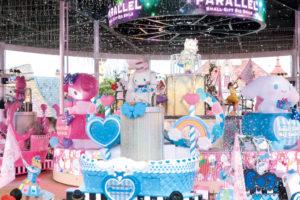 ハーモニーランド「パレードパラレル」11/1再開 新ルールを導入し最前列を有料販売