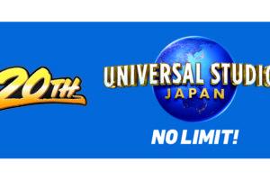 USJ「ユニバーサル・クールジャパン」2021年は中止