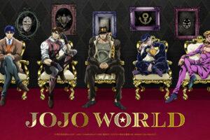 「ジョジョの奇妙な冒険」期間限定パーク「JOJO WORLD in YOKOHAMA」横浜に3/5誕生