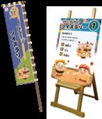 アニメ「どすこいすしずもう」が仙台うみの杜水族館に登場