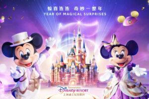 上海ディズニーランド5周年アニバーサリー4/8スタート 新ナイトショーも