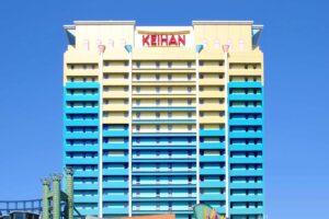 ホテル京阪ユニバーサルシティ、5/6で運営終了 USJ新オフィシャルホテル誕生へ