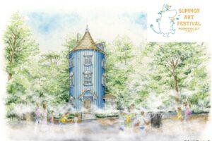 ムーミンバレーパーク夏イベントは雲海が出現「SUMMER ART FESTIVAL」開催